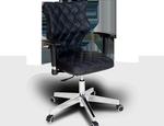 Dobre Krzesło VERO ENTELO - zdjęcie 4